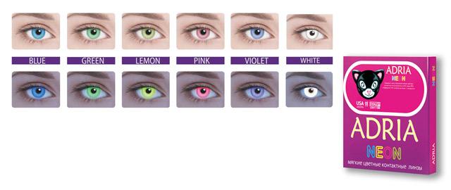Цветные линзы для глаз