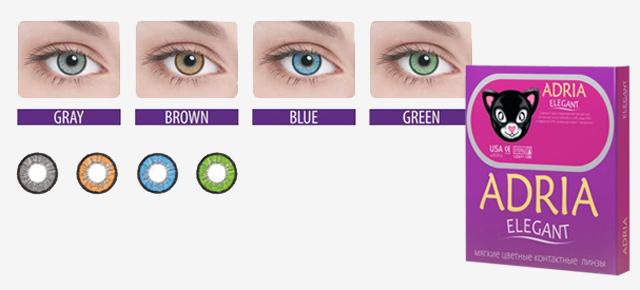 Оттеночные контактные линзы купить