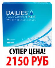 Dailies 90