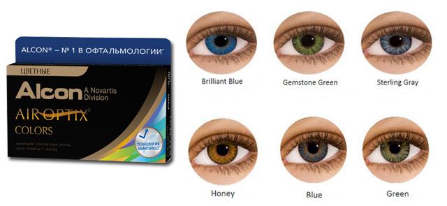 Оттеночные контактные линзы