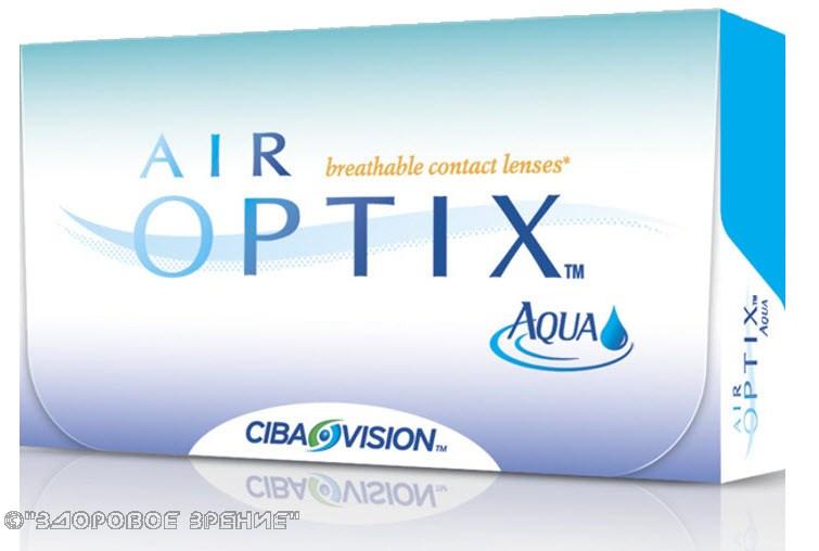 магазин контактных линз air optix aqua